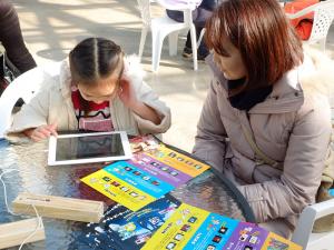iPadを使ったデジタルお絵かき体験 in神戸どうぶつ王国