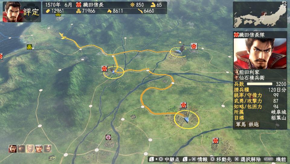 「信長の野望 創造」ゲーム画面 / 4gamer.net