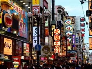 大阪の教育が変わる! 改革に取り組む大阪の挑戦