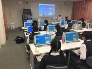 東京・共立女子第二中学高等学校ESS同好会