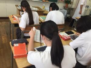東京・豊島区立千川中学校課題別学習授業