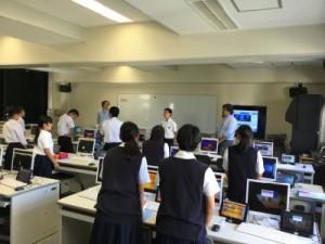 【英語・研究授業】東京都大島町立第一中学校