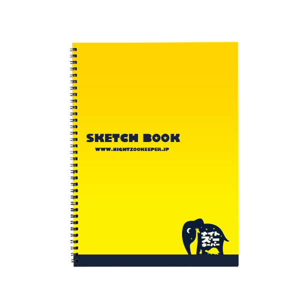 EC_goods_sketch book_yellow.png