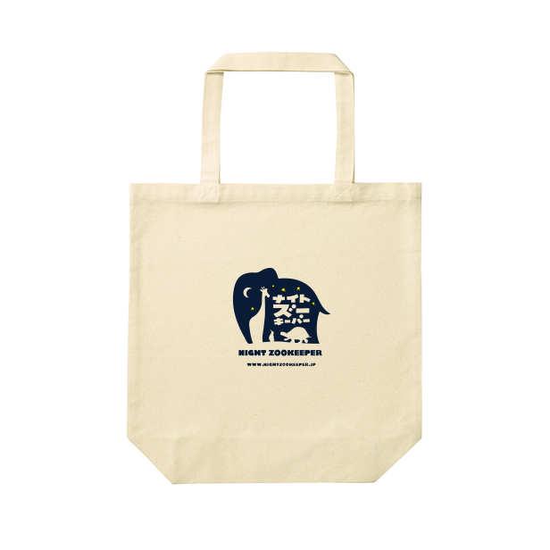 EC_goods_tote_white.png